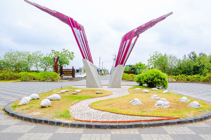 Landmark of Aogu Wetlands