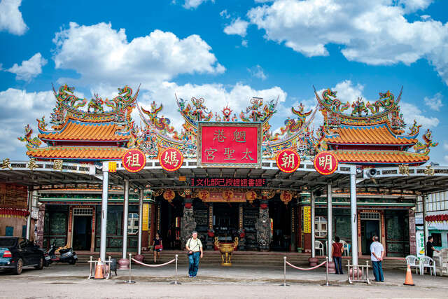 The main entrance of Taisheng Temple