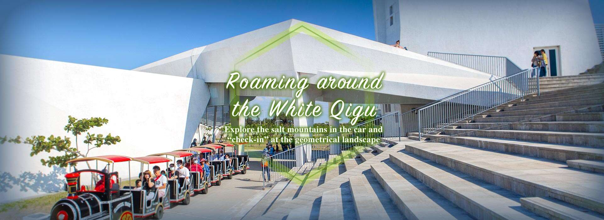 Roaming around the White Qigu