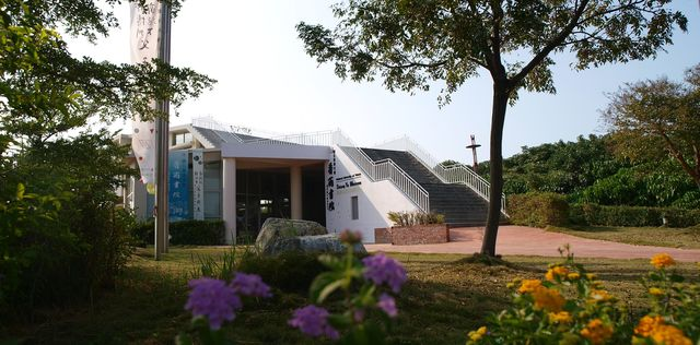 Siang Yu Museum(Yanfen Regional Culture Center)